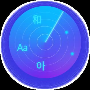 Speak & Translate - Voice and Text Translator   Apalon Apps